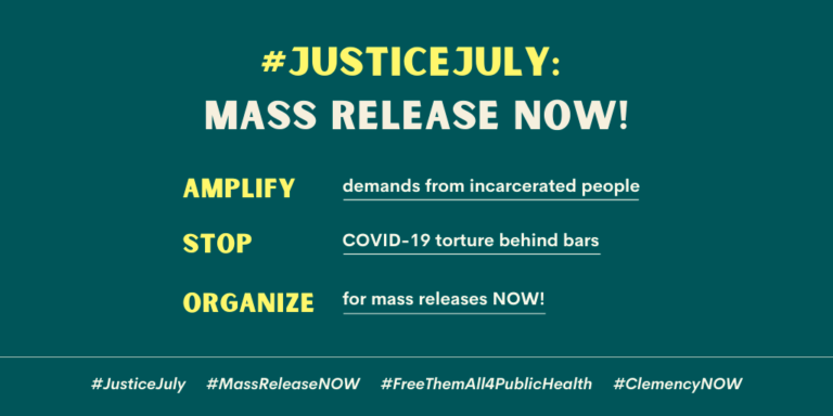 justice july call to action graphic